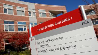 Engineering Building I